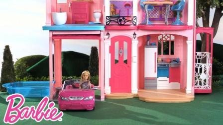 芭比之玩趣时刻  和芭比一起, 在梦想豪宅度过一天