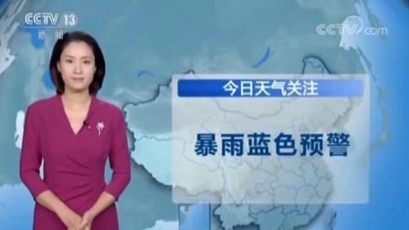 中央气象台天气预报: 甘肃中部、宁夏北部、陇西东北部、山西北部会有大到暴雨或大暴雨