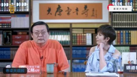 老梁: 男人娶不到老婆, 很有可能是这方面存在问题
