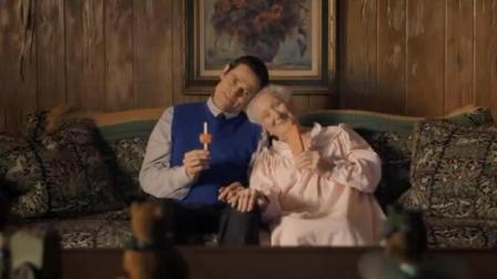 一部神反转的脑洞片, 老年夫妇的幸福生活, 结局令人惊诧