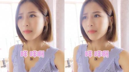 广东女孩子生气真的可爱, 决定以后找个广东媳妇