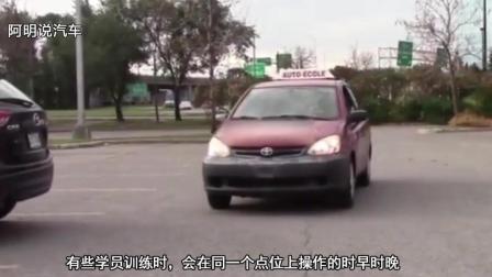 驾校教练提醒: 驾考科目二看点不准有2个原因, 搞明白轻松过科二