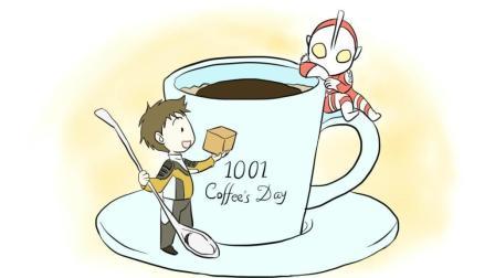 咖啡杯上的佐菲奥特曼和迫水队长儿童卡通简笔画