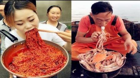 【吃播】吃超大龙虾、吃八爪鱼、吃火鸡面、吃蟹钳、吃鸡腿等食物, 各种奇葩的吃货们 (1)
