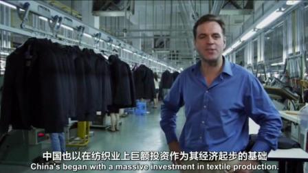外国主持人: 我说的中国商业街, 可是第五大道和牛津街这样的!