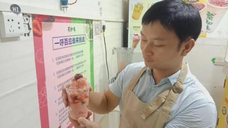 草莓果酱加冰块做成的草莓沙冰, 味道如何呢? 茶饮王子蒋军带你一起来体验冰爽的味道