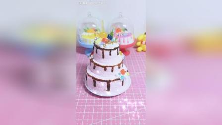 【粘土蛋糕】三层糖果蛋糕做法超简单