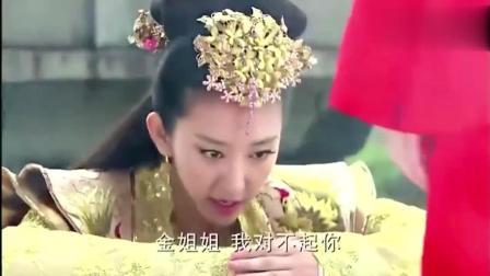 女子被诬陷判立即斩首, 神仙下凡来搭救, 公主下跪认错!