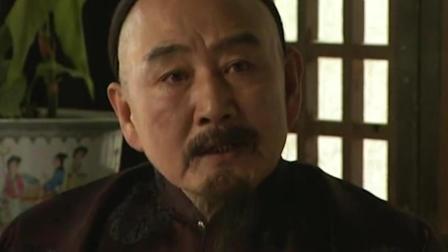 雍正王朝-邬思道和田文镜: 有三十万两是台州锭, 其余的都是杂银