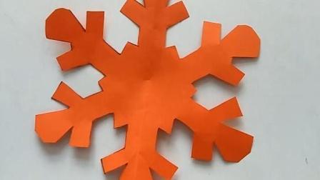 雪花剪纸 儿童幼儿手工制作剪纸教程