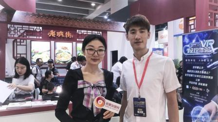 老城街副总经理于广明先生接受前景加盟网采访