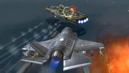 F35隐形战机摧毁宇宙飞船  3D武装直升机
