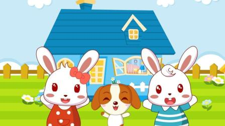 兔小贝儿歌  小狗我们做朋友(含)歌词
