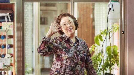 年近80的鬼怪奶奶学英语, 在酒吧搭讪外国小哥哥?