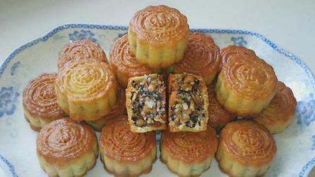 五仁月饼家常做法, 不放添加剂不放糖浆, 香甜适口, 老少皆宜