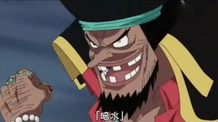 海贼王: 顶上战争—白胡子VS黑胡子