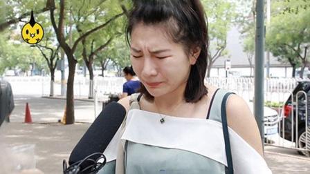 北京豆汁vs崂山白花蛇草水, 谁才是最暗黑的饮料?