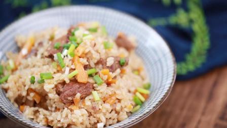 《中餐厅2》赵薇同款新疆抓饭, 一个电饭煲就能搞定