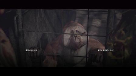 《人猿星球最后的边疆》第四期人猿大举进攻红毛