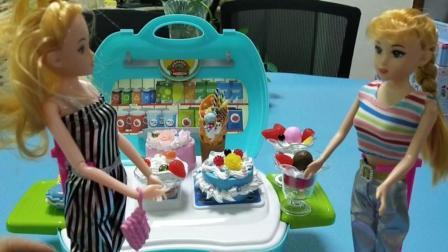 叮叮育儿玩具乐园 芭比娃娃肚子饿了, 去蛋糕店买来美味的蛋糕