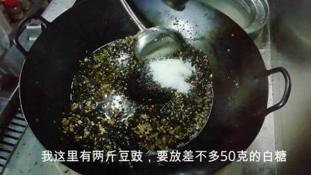 """厨师教你制作""""豆豉鲮鱼""""做法, 美味、健康值得收藏!"""