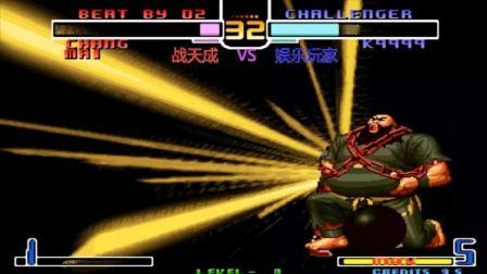 拳皇2002: 陈国汉打出最萌隐藏大招, K9999被直接征服