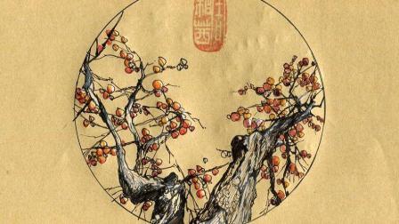 手绘  柿子树