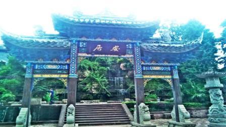 """中国四大历史古镇, """"安居古镇""""旅拍"""