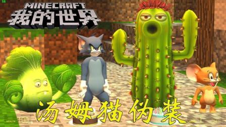 GMOD游戏汤姆猫偷吃蛋糕是怎么让小丹发现不了的