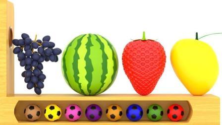 彩色足球对对碰认识美味的水果蔬菜