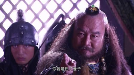 大唐游侠传: 本来快掉安禄山了, 后面安禄山的第一个高手出来保护安禄山