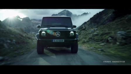 全新 梅赛德斯-奔驰G级越野车 官方宣传片-MB_G-Class