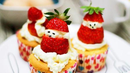 十二星座专属纸杯蛋糕, 造型可爱, 味道甜美!