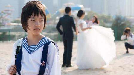 中国版《熔炉》, 两女孩被带到酒店, 父母却不管不顾!