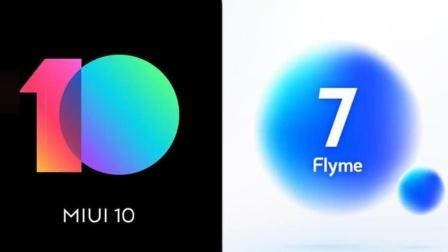 MIUI 10对比Flyme 7, 到底谁才是广告最多的手机, 看完终于知道!