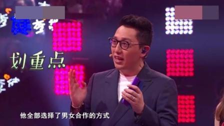 中国好声音: 华少调侃霆锋: 你让女生都直接晋级了!