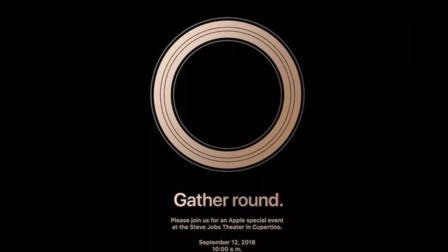 苹果机皇如约而至! 新品发布会正式确定: 9月13日!