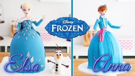 《冰雪奇缘》最美的两姐妹——艾莎与安娜, 原来是翻糖做的蛋糕!