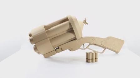 牛人是怎么用纸板做出玩具枪的? 我们一起来看一下吧