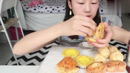 上海小姐姐吃小蛋挞, 肉松小贝和泡芙拔丝蛋糕, 人好看还是菜好吃?