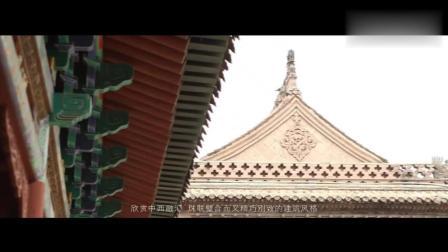 甘肃临夏宣传片, 临夏回族自治州, 是全国两个回族自治州和全省两个少数民族自治州之一