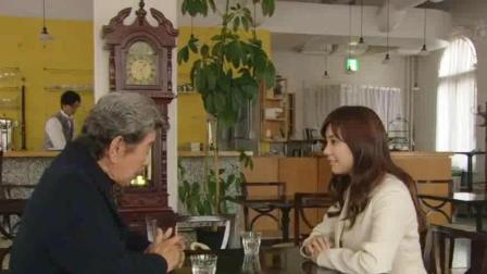老大爷穿越时空, 和年轻的妻子拼桌, 妻子却正在和别人谈恋爱《世界奇妙物语之拼桌恋人》