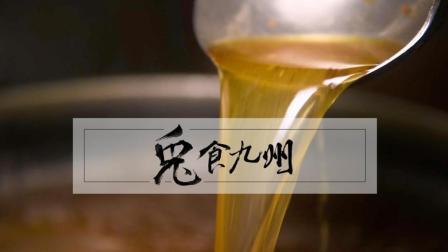 深圳这碗肥肠粉, 汤底一煮就是24年