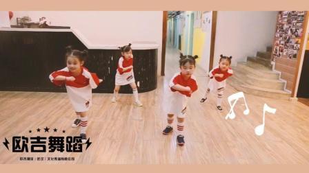 【欧吉舞蹈】《少林英雄》幼儿街舞