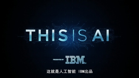 This Is AI