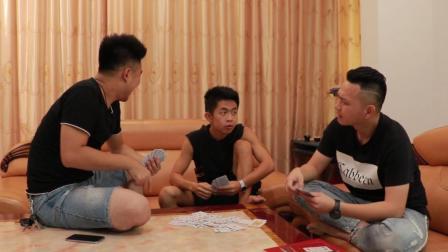 闽南语搞笑视频: 我和兄弟拿着结婚证, 被老婆赶