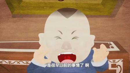 吃月饼 第2集 郭德纲 于谦