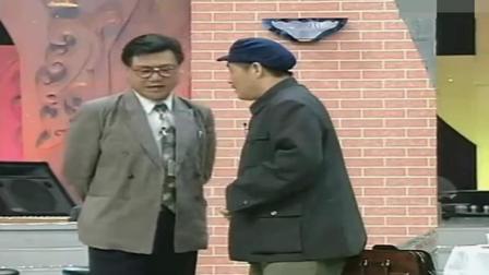 赵本山范伟超经典小品,