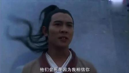 《太极张三丰》经典片段: 天宝和君宝兄弟相残