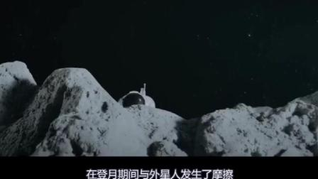 据网友爆料: 称宇航员在月球目击到外星人, 还有